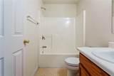 7400 Amhurst Terrace - Photo 19
