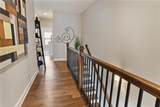 2294 Mclean Chase - Photo 22