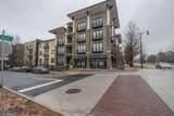 5300 Peachtree Road - Photo 1
