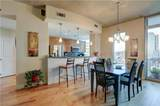 950 Peachtree Street - Photo 6
