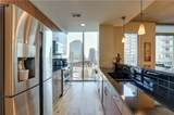 950 Peachtree Street - Photo 9