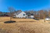 1343 New Cut Road - Photo 4