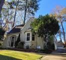 1782 Monroe Drive - Photo 4
