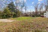801 Lullwater Road - Photo 12