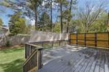 1784 Terry Mill Road - Photo 22