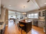 9690 Buice Road - Photo 22