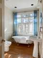 9690 Buice Road - Photo 33