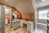 9690 Buice Road - Photo 37