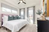 2020 Bixby Byway - Photo 13