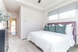 2020 Bixby Byway - Photo 14