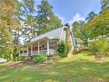 1281 Wendy Hill Road - Photo 2