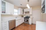 1786 Neely Avenue - Photo 8