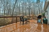 1342 Blue Ridge Overlook Road - Photo 5
