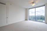 2795 Peachtree Road - Photo 11