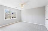 899 Forest Pond Drive - Photo 32