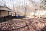 263 Hickory Gap Trail - Photo 14