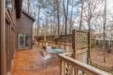415 Woodvine Court - Photo 26