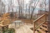 415 Woodvine Court - Photo 27