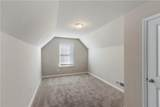 119 Lexington Avenue - Photo 15