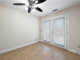 3305 Holly Springs Road - Photo 13