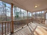 3305 Holly Springs Road - Photo 6