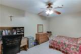 1014 Arbor Lake Walk - Photo 48