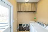 707 Carriage Way - Photo 12