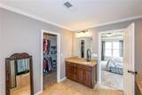 707 Carriage Way - Photo 18