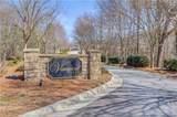 239 Brookstone Trail - Photo 41