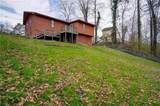 106 Oak Hill Drive - Photo 8