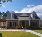 205 Well House Road - Photo 44