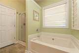 255 Brynfield Parkway - Photo 14