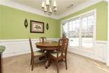 255 Brynfield Parkway - Photo 9