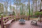 500 Marsh Creek Court - Photo 41