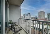 950 Peachtree Street - Photo 26