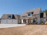 105 Waterview Circle - Photo 2