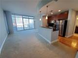 950 Peachtree Street - Photo 2