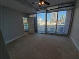 950 Peachtree Street - Photo 8