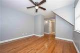 5049 Pool Mill Road - Photo 51