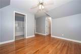 5049 Pool Mill Road - Photo 54