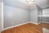 5049 Pool Mill Road - Photo 56