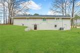 1809 Old Peachtree Road - Photo 11
