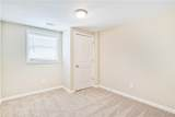 1809 Old Peachtree Road - Photo 18