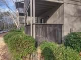 2805 Cumberland Court - Photo 3