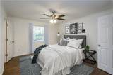 119 Pharr Road - Photo 3