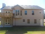 1438 Dillard Heights Drive - Photo 3