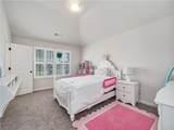 6425 Westfield Way - Photo 29