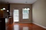 42 Howard Avenue - Photo 5