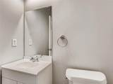 4151 Oakmont Court - Photo 10