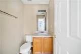 4410 Reserve Hill Crossing - Photo 8